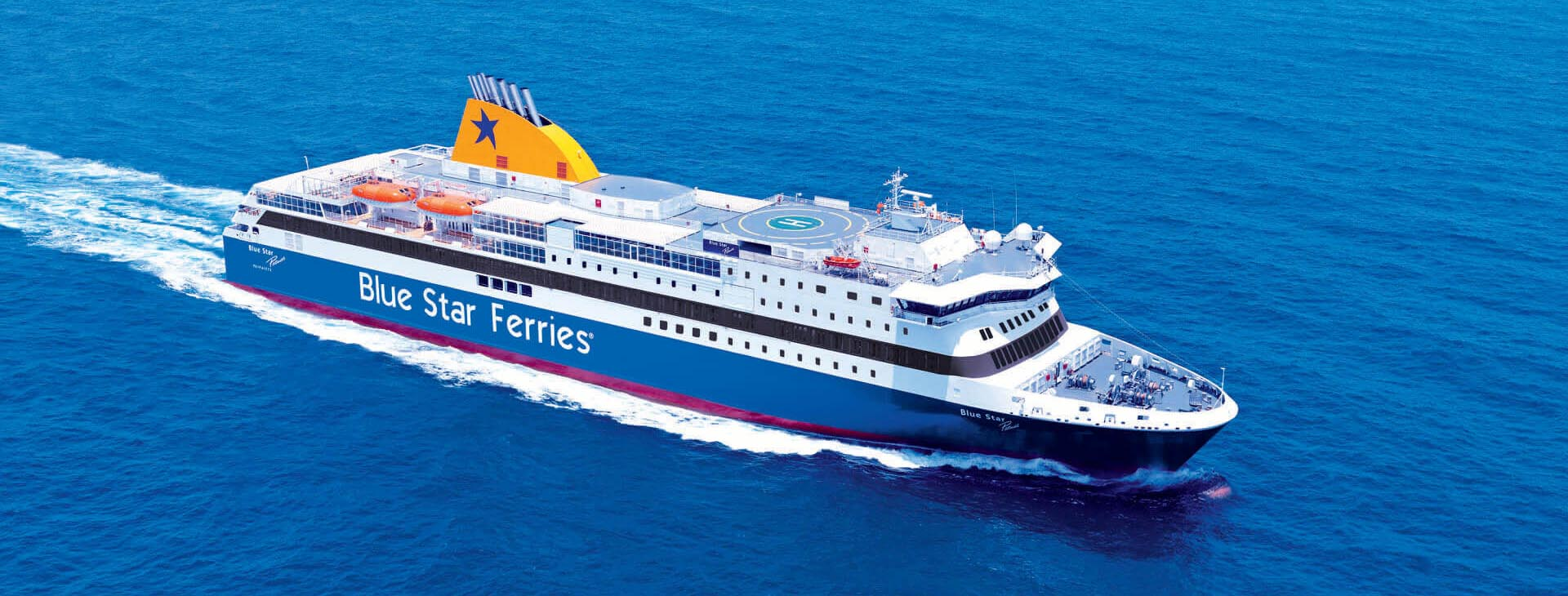 Boat / Ferry tickets reservation form
